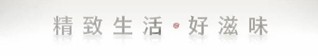 地平天成 韵味厚生:兴海2020年地韵三星(熟茶)隆重上市!