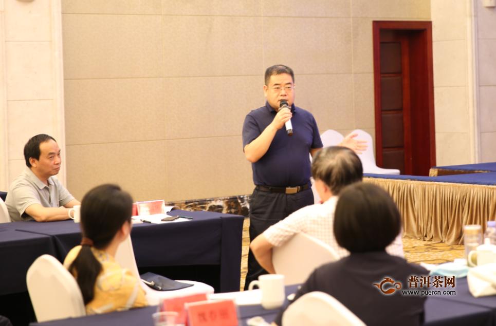 探寻茶叶品牌突破之路—2020中国茶叶区域公用品牌价值再造高端沙龙举行