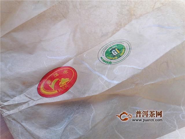 高香甜润引人醉,汤糯红浓诱人深:2019年洪普号雪藏熟茶