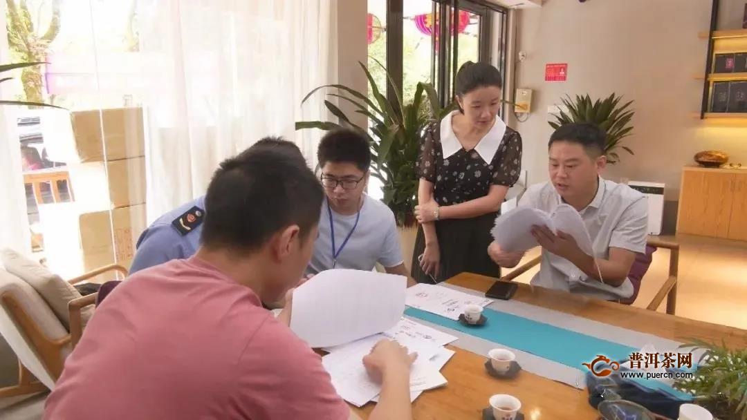 部门联动深入茶企检查指导,助推武夷茶品牌建设发展