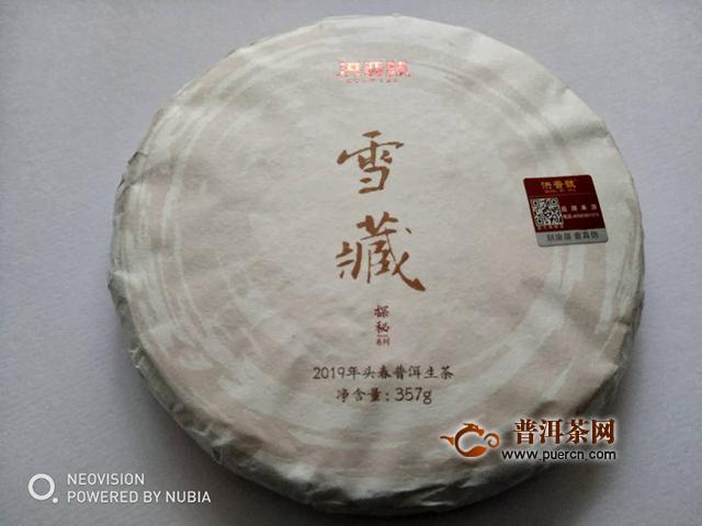 四季歌式的韵味:2019年洪普号探秘系列雪藏