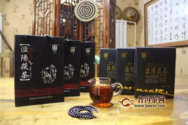 【百富茶业】百富茯茶系列产品介绍:盛世华茯