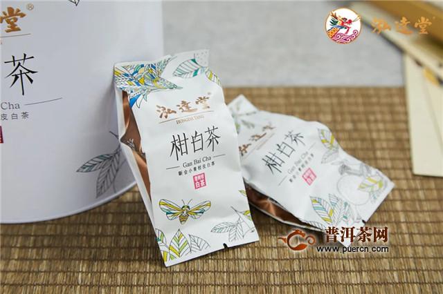 你真的喝懂小青柑白茶了吗?