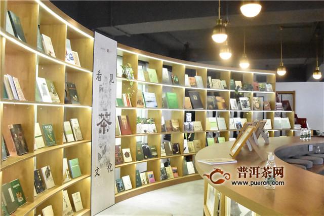 看得见的茶文化,打卡云南最美茶书展!