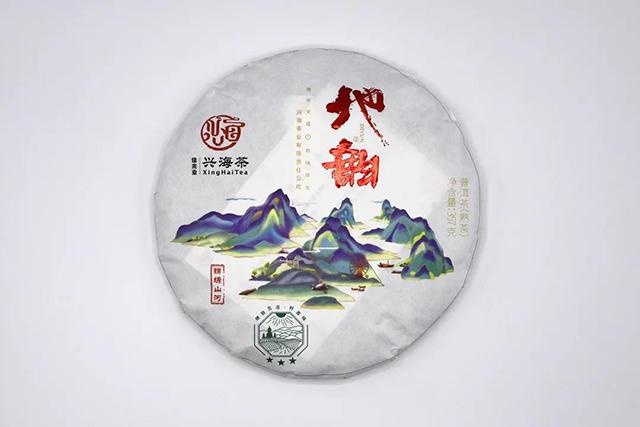 韵味厚生:兴海地韵三星(熟茶)品鉴报告