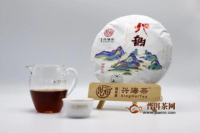 兴海茶地韵三星(熟茶)品鉴报告
