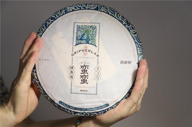 【好茶品味】8月03日——8月09日