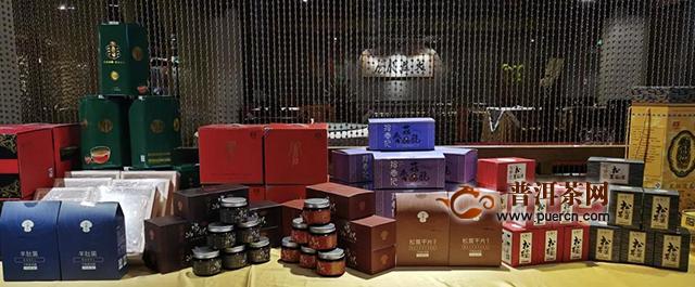 拾春记&东莞大益联合首登第11届中国(广州)酒店餐饮业博览会