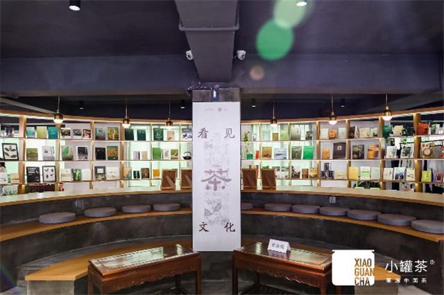 看见茶文化·传承中国茶 国内规模最大茶书专题展在昆明开幕