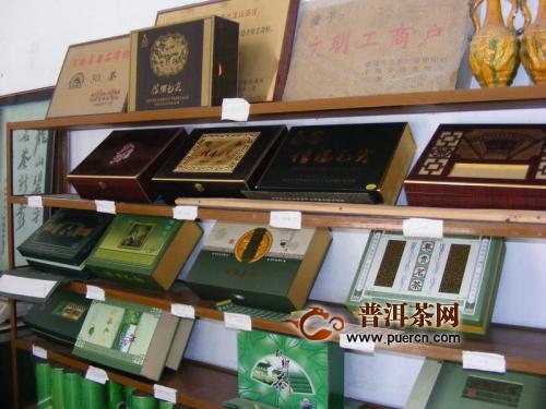7月份哪个省份线上茶叶销售厉害?