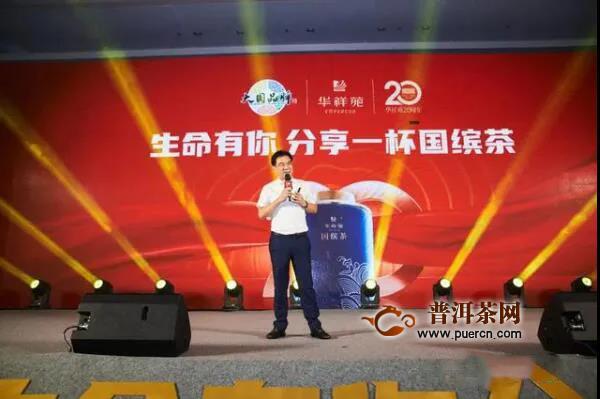 连续三年乌龙茶高端销量领先,华祥苑茶业品牌之路越走越宽