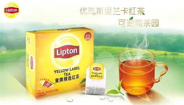 联合利华要卖茶板块,最新回应来了