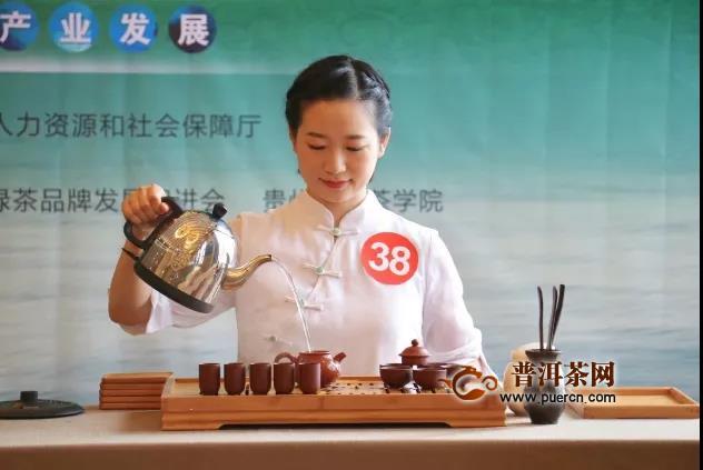 """""""贵州绿茶杯""""贵州省茶艺技能选拔赛圆满落幕!"""