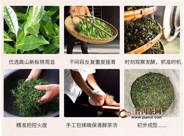 毛尖茶与铁观音的工艺流程的区别
