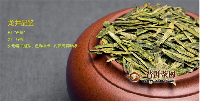龙井茶、铁观音、碧螺春
