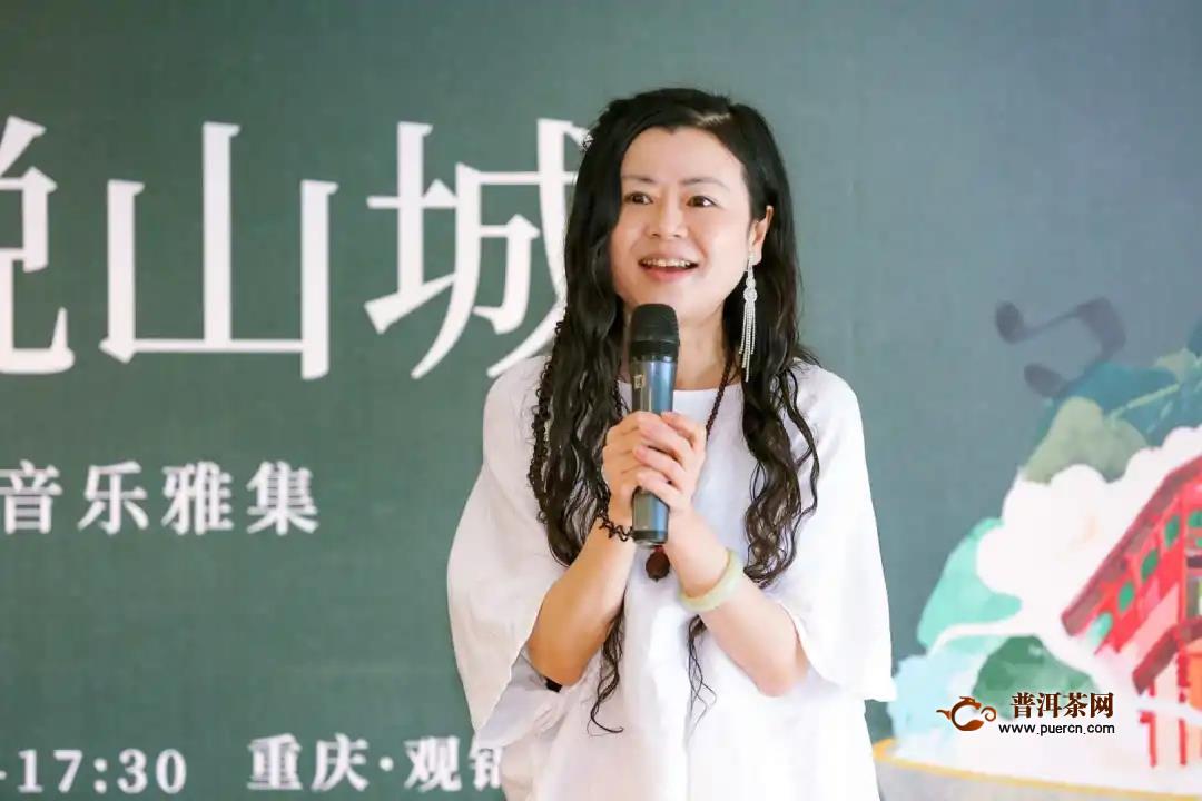 第12届重庆茶博会将于8月20日盛大启幕