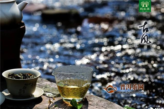 彩农茶:中国茶道的基本精神