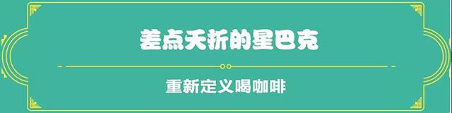 吉普号茶山黑话190:被行业鄙视的这种茶,一年卖出2.1 亿单?