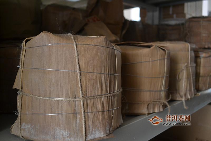 """普洱茶投资集团建设""""公共仓"""",推进普洱茶产业健康发展"""