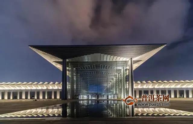 第十四届中国西安国际茶业博览会即将盛大开展