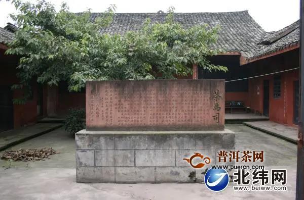 雅安:千年茶马古道的恢弘起点(下)