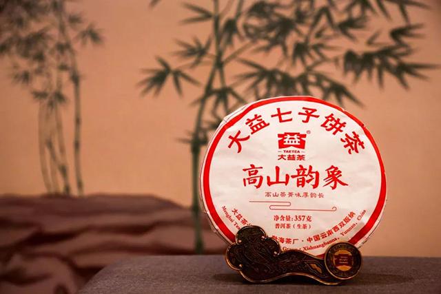 高山云雾出好茶,品鉴高山韵象1901生茶,体验味厚韵长之美妙