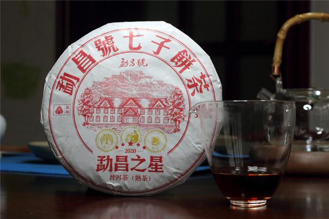 论酱油的重要性:2020年勐昌号勐昌之星熟茶试用