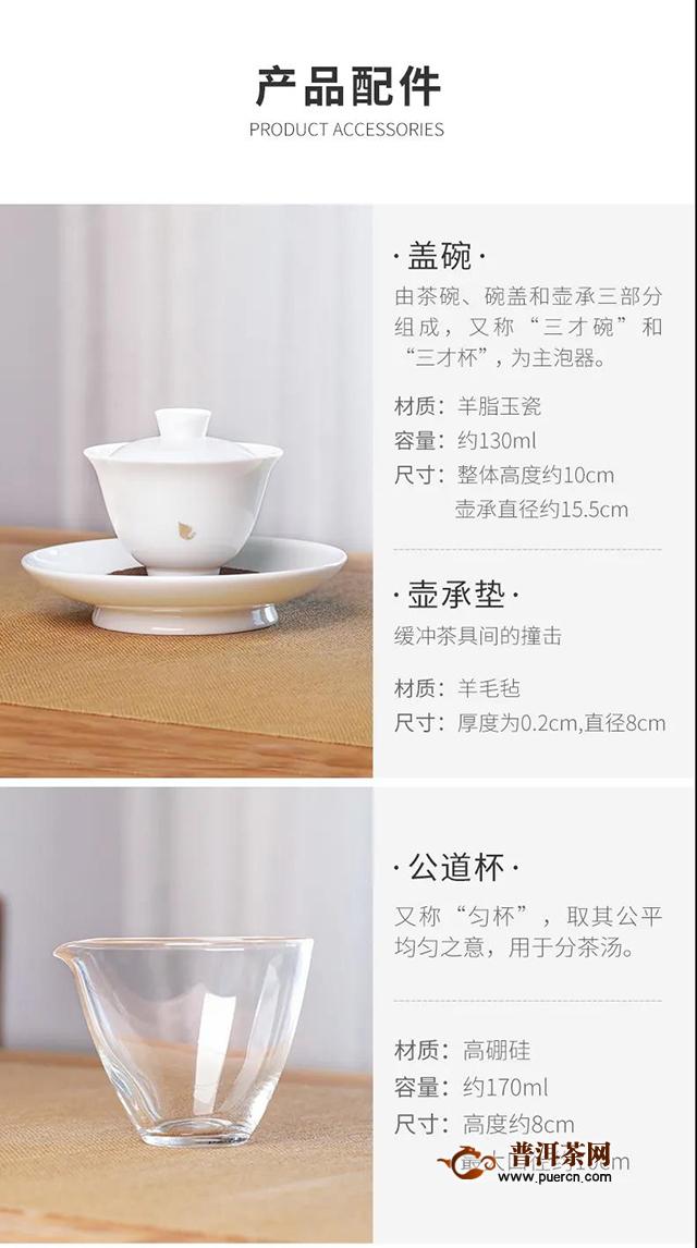 一套18件!便携式组合茶具套装【大益八式茶具】新品热卖中