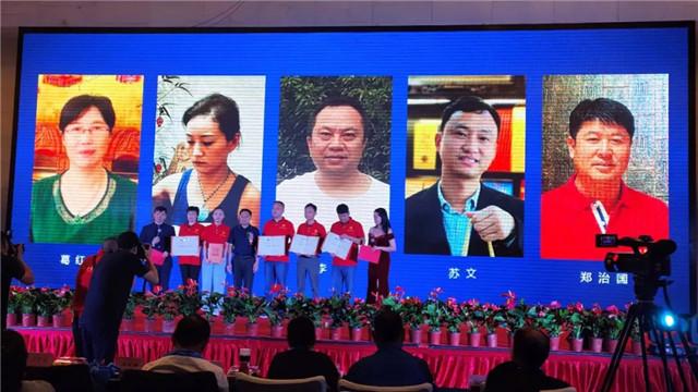 湖北省赵李桥茶厂表彰2019年度优秀经销商