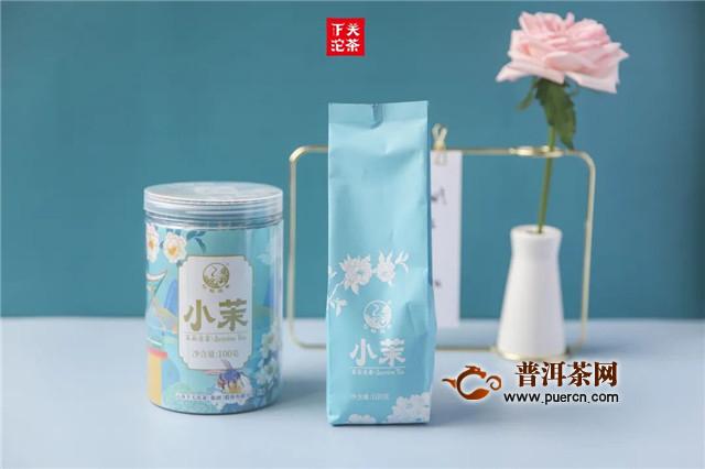 【原创】小罐茶联合顾佳推彩罐,下关开启旅游专供,新老品牌争相转型?