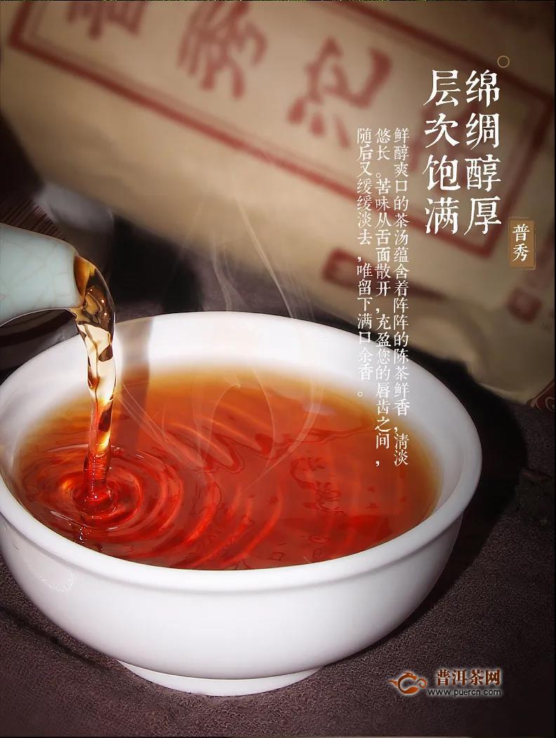 18年普秀熟沱,绵绸醇厚的茶汤里蕴含阵阵茶香!