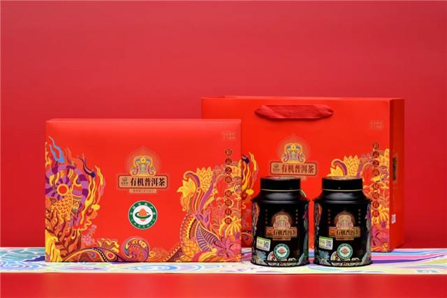 中秋茶礼:云元谷2019年有机沱茶 地蕴天养,有机健康,生熟组合