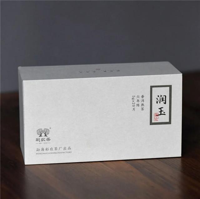 彩农茶润玉|小方片熟茶,开始优惠预订