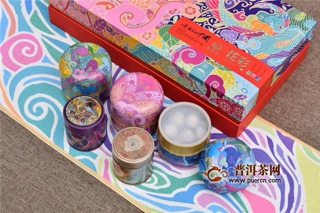 中秋茶礼:云元谷炫彩礼盒,舌尖上的中国指定联合出品