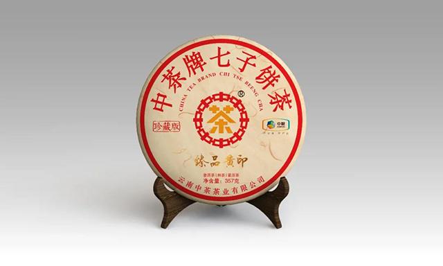 中茶2020珍藏版臻品黄印:经典茶品,延续之作,领略丝般细腻绵滑的喉韵