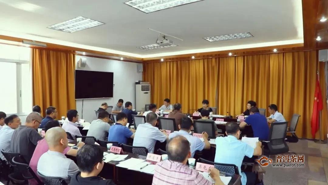 武夷山市茶产业高质量发展行动指挥部召开第一次工作联席会议
