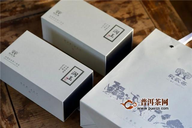 彩农茶|润玉·小方片