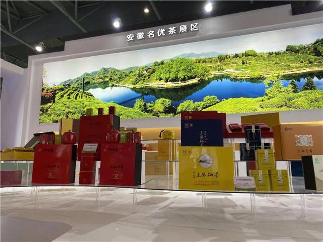 安徽国际茶博览会,宁国3家茶企参展,魅力彰显!