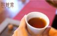 视频:双陈微普小课堂(六)普洱茶香气的秘密