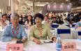 福鼎白茶参展2020第八届中国(呼和浩特)茶产业博览会