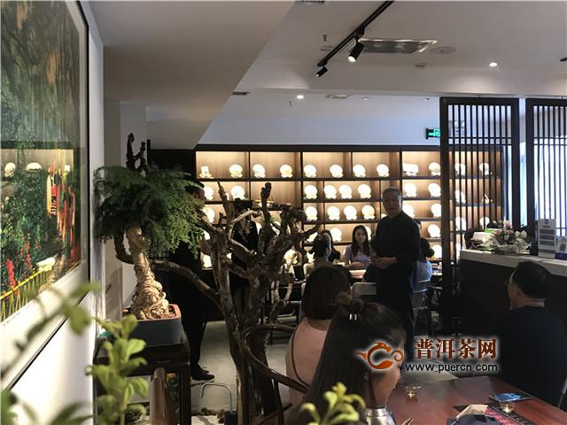 古道春宇普洱茶体验馆开业庆典暨茶文化活动周隆重启幕