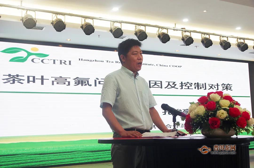 2020年茯茶技术交流会在湖南安化召开