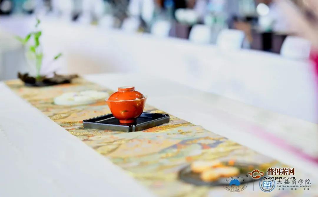 王敏正:普洱茶正快速走向茶舞台的中央