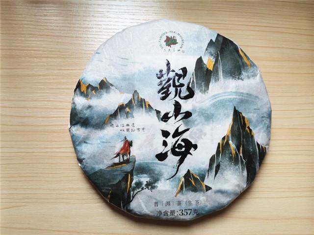 登山观海,甜润缠喉:2020年六大茶山观山海生茶试用