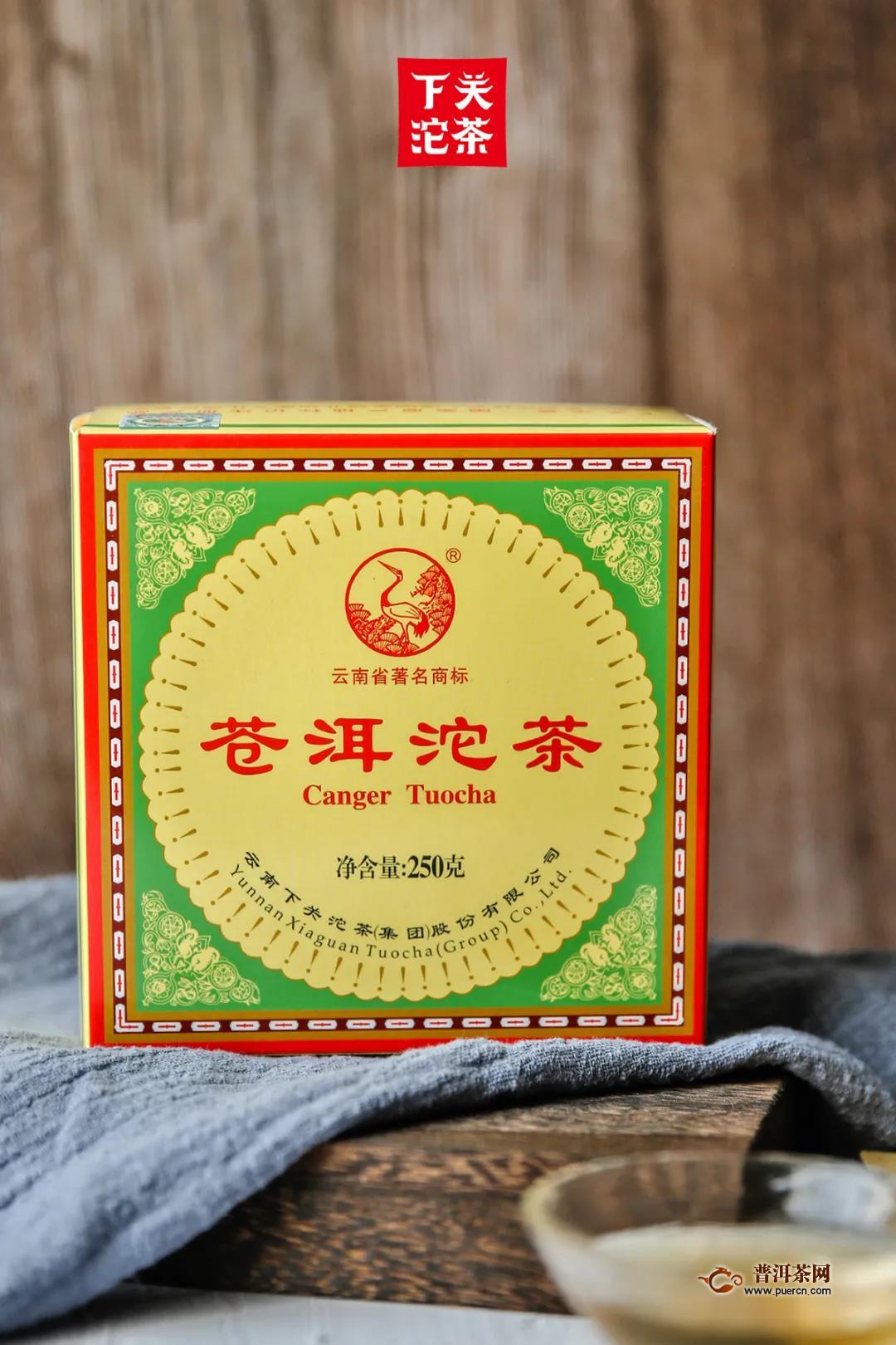 老茶笔记:2014年苍洱沱茶