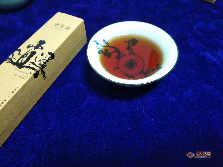 清新淡雅的调味好茶 —— 老爷说2019逍遥陈皮龙珠试饮报告