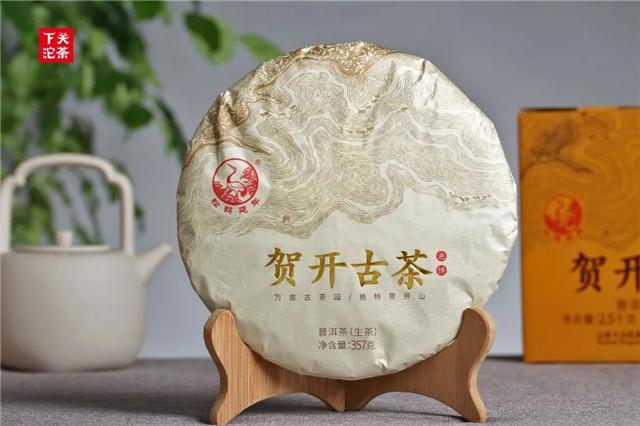 下关贺开古茶:因为这片茶,深深爱上一座古茶山