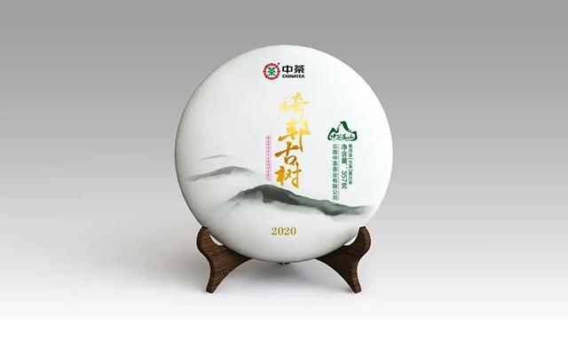 中茶2020中茶倚邦古树:历史博物馆收藏,揽遍众茶,钟情于你