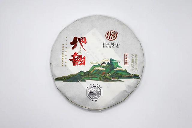 醇和饱满 绵柔顺口:兴海新品地韵二星(生茶)品鉴报告