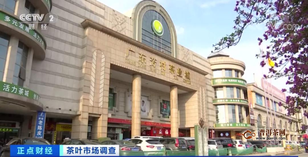 央视记者揭露茶叶市场恢复情况!茶行业的寒冬,还会持续多久?